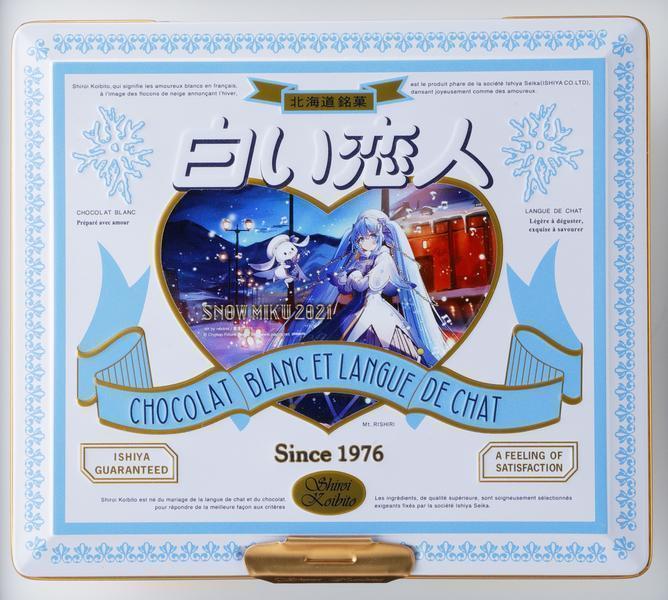 Lata de galletas de la colaboración Hatsune Miku x Shiroi Koibito